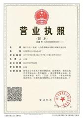 南宁分公司营业执照