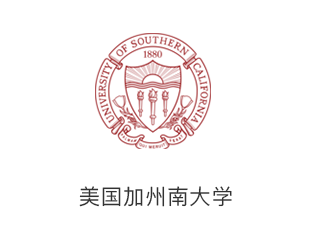 美国加州南大学